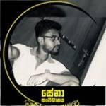 Lahiru Surendra Profile Picture