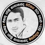 Amith Priyadarshana Profile Picture