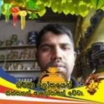 Thissa Kariyawasam Profile Picture