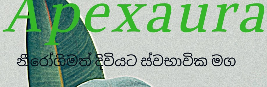 Apexaura Cover Image