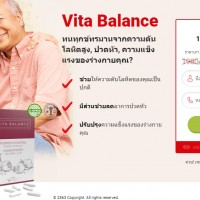 Vita Balance Balance Profile Picture