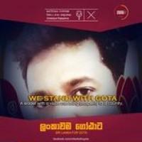 Sumith Lasantha Perera Profile Picture