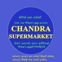 Chadra Supermarket Profile Picture