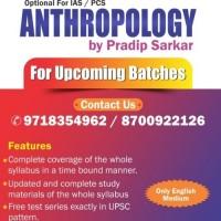 Sapiens IAS Profile Picture
