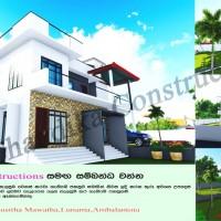 Chandika Jayan Profile Picture