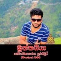 Prabhash Madusanka Profile Picture