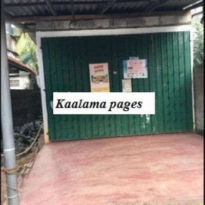 Land with shop for sale in Bandaragama Profile Picture