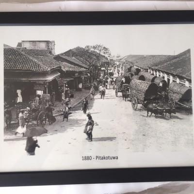 Black & White Photograph Profile Picture