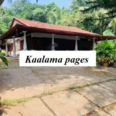 Land with house for sale in Hakmana Profile Picture