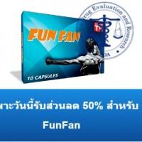 FunFan FunFan Profile Picture