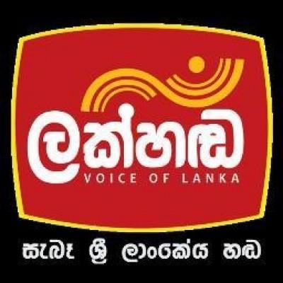 Lakhanda Profile Picture