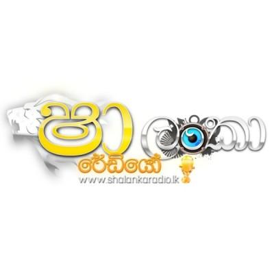 Sha Lanka Radio Profile Picture