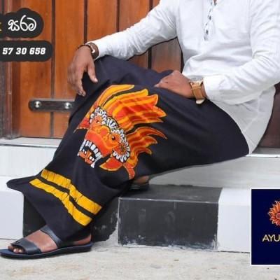 Batik Sarong Profile Picture