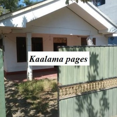 Land with House for Sale - Matara Profile Picture