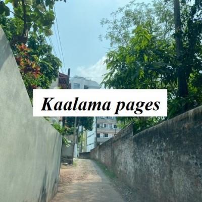 12.5 Perch Land for Sale in Kotte Profile Picture