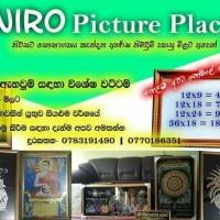 NERO PALACE Profile Picture
