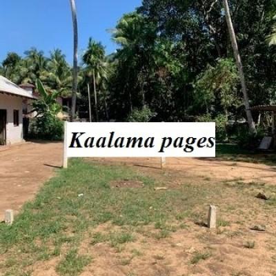 Land for sale Kadawatha ( Weboda ) Profile Picture