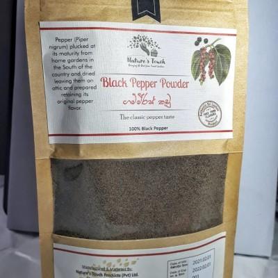 Black Pepper Powder 100g Profile Picture