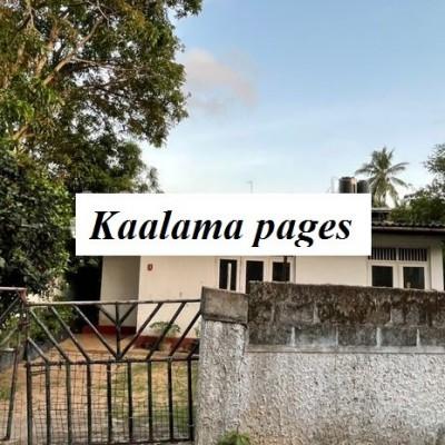 Land for Sale in Ratmalana Profile Picture