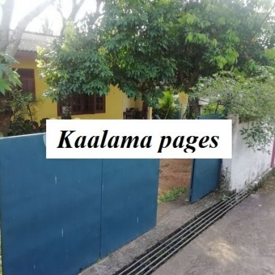 Land with The House for Sale - Kottawa Profile Picture