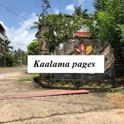 Land for Sale - Kesbewa Profile Picture