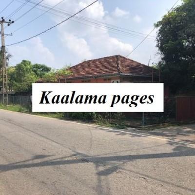 Land for Sale Moratuwa Profile Picture