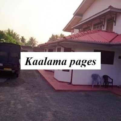 Land with House for Sale - Malabe Profile Picture