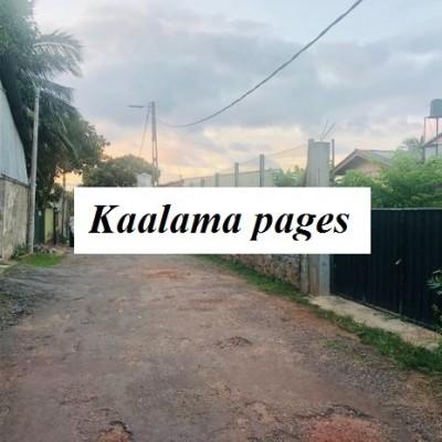 15 P Land for Sale at Pita Kotte Road Profile Picture