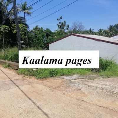 Luxury Residential Land Plot for Sale in Madapatha, Piliyandala Profile Picture