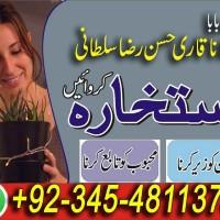 Amil Baba Profile Picture