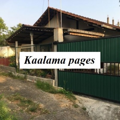 Land with House for Sale in Pannipitiya Profile Picture