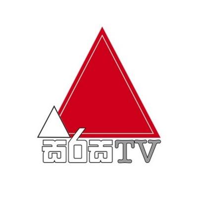 Sirasa TV Profile Picture