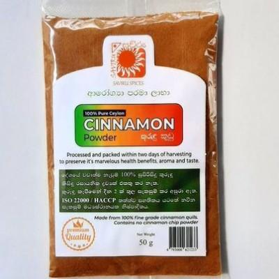 cinnamon powder Profile Picture