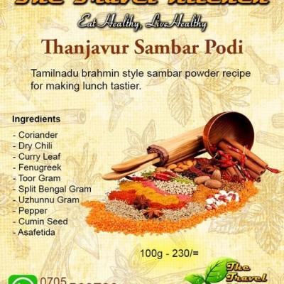 Thanjavur Sambar Podi Profile Picture