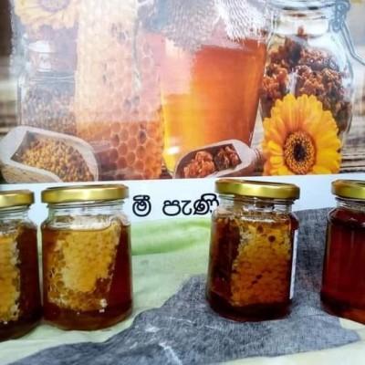 Bee Honey Profile Picture