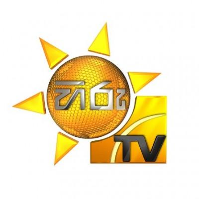 Hiru TV Profile Picture
